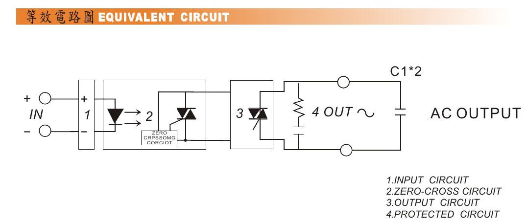 继电器 固态继电器 kyotto kb系列 kb20c04a